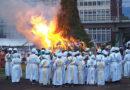 Meskel: Ethiopia's festival of fire