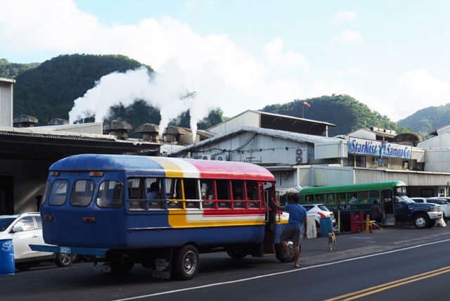 A tuna cannery, American Samoa's biggest industry.