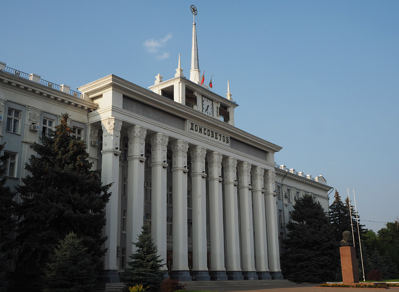 Tiraspol's Soviet-style city hall