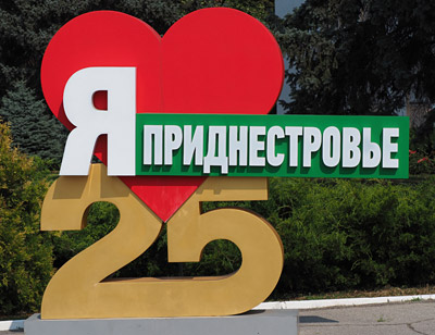 """I love Pridnestrovie (Transnistria)"""