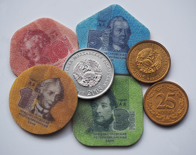 Transnistria's higher value coins are made of plastic