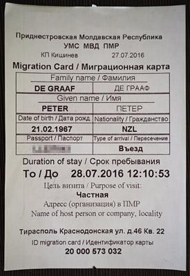 My 24-hour permit to visit Transnistria