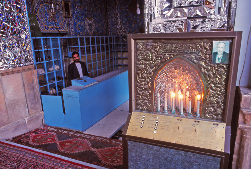 Prayer jukebox at a shrine in Qazvin