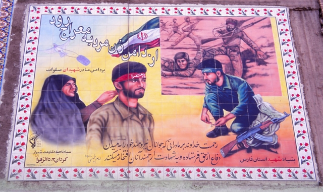 Mural honouring martyrs of the Iran-Iraq war, Shiraz