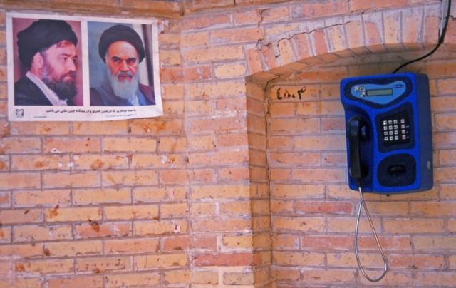 Shiraz, Iran, 2004