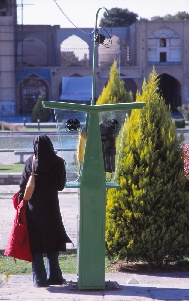 Esfahan, Iran, 2004