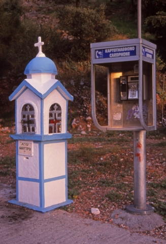 Nafplion, Greece, 1996