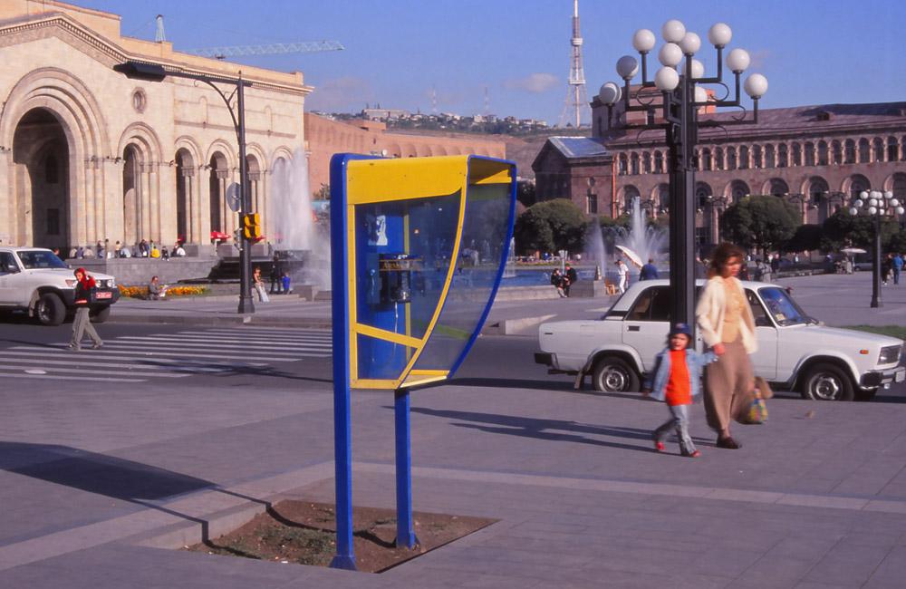 Yerevan, Armenia, 2004